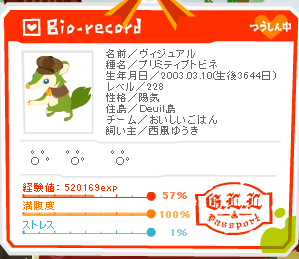 20130301_02.png